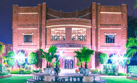 admission in INDIAN INSTITUTE OF MANAGEMENT