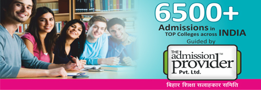 SERVICES of admission provider