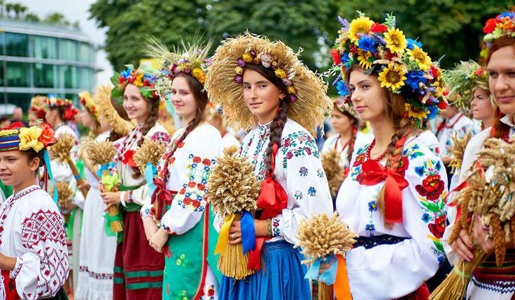tradition in ukraine Admission provider